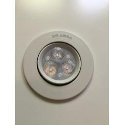 东雄照明led筒灯嵌入式天花洞灯