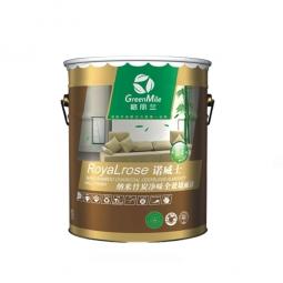 诺威士纳米竹炭净味全效墙面漆 高档