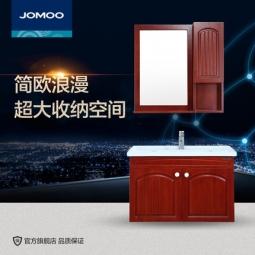 JOMOO九牧卫浴 实木浴室柜组合 洗脸盆洗漱台洗手池A21