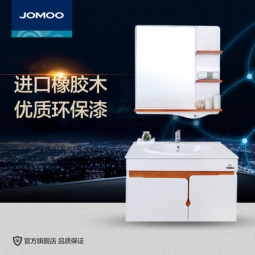 JOMOO九牧橡胶木浴室柜组合 实木吊柜镜柜 洗脸盆洗漱台A