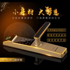 霸菱智能指纹密码刷卡内门酒店锁NF-21 太空银
