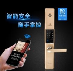 霸菱阿里云智能家用指纹锁刷卡锁密码锁MF-52 琥珀金