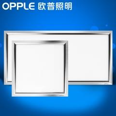 欧普集成吊顶led300*300平板灯天花铝扣面板厨房   大发灯饰 时尚银 300*300