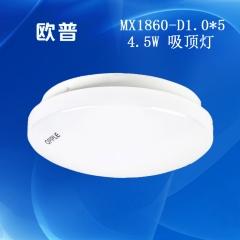 大发灯饰 欧普照明 LED吸顶灯MX1860 提货地址:国际商贸城4区20790号