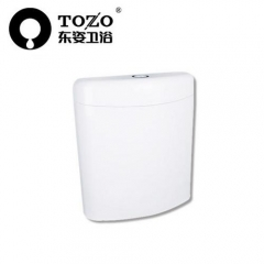 TOZO东姿卫浴防臭蹲便器节能水箱公共家用蹲坑卫浴厕所冲便器水箱771