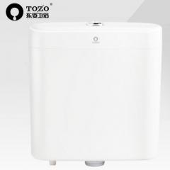 TOZO东姿卫浴水箱蹲便器节能冲水箱蹲坑厕所静音节能水箱双按775