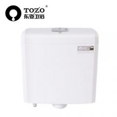 TOZO东姿卫浴冲厕所水箱蹲坑马桶蹲便器节能冲水箱静音薄本787