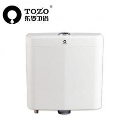 TOZO东姿卫浴 平板节能蹲便器冲水箱 静音顶按双档式788