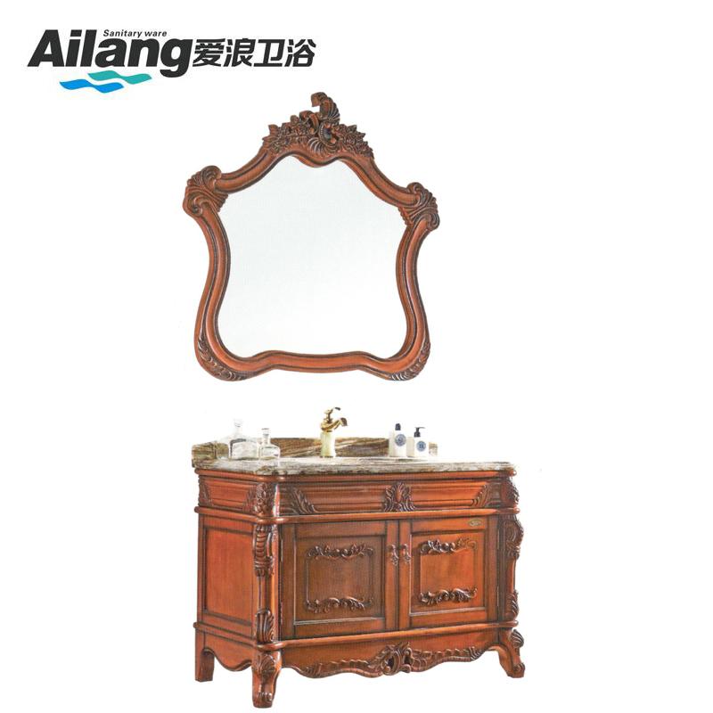 爱浪卫浴泰国橡木浴室柜实木浴室柜AL73252 吉利达五金