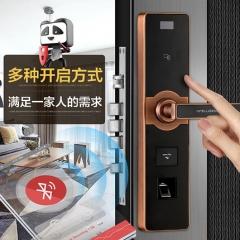 普鑫指纹锁密码锁家用防盗智能锁感应卡锁8039  天城五金 钢拉丝