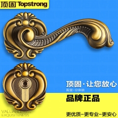 顶固 欧式门锁分体锁实木门锁室内 殿堂系列 天城五金 棕古铜