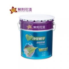 紫荆花漆防霉净味墙面漆白色环保涂料内墙漆乳胶漆彩色哑光室内漆 5L
