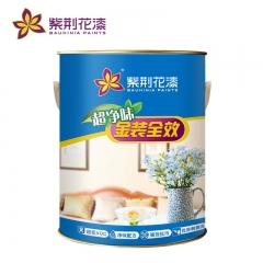 紫荆花漆超净味金装全效墙面漆白色环保涂料乳胶漆油漆内墙面漆 5L