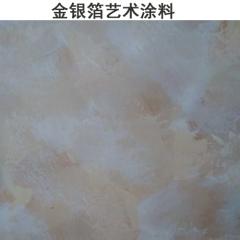 金银箔艺术涂料  3 图片色  具体详情咨询商家
