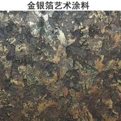 金银箔艺术涂料  5 根据要求可满足不同需求