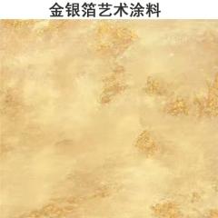 金银箔艺术涂料  7 图片色  具体详情咨询商家