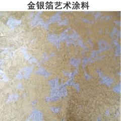 金银箔艺术涂料装饰工程  金箔 2 根据要求可满足不同需求