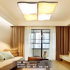 led方形客厅灯吸顶 简约现代大厅灯大气创意卧室灯温馨书房灯 创格灯饰