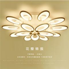卧室客厅吸顶 时尚简约现代大气LED客厅灯温馨浪漫卧室书房餐厅吸顶灯具 创格灯饰