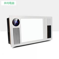 井尚电器博雅系列ptc取暖+平板led照明+换气+智显