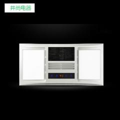 井尚电器博韵系列ptc取暖+平板led照明+换气+智显
