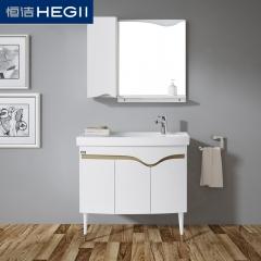 恒洁卫浴  欧式现代简约卫生间落地式面盆柜浴室柜组合 品质保障 完美售后