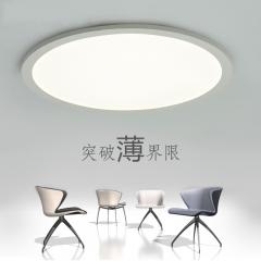 极美现代森雅LED吸顶灯客厅餐厅卧室灯三色变光超薄简约X0253 小圆 直径35