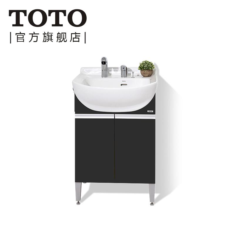TOTO卫浴梳洗柜卫生间洗脸化妆台(含洗脸盆) LDSW60