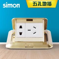 西蒙地插 方型地板插座 弹起式黄铜五孔 地插【不含地插暗盒】