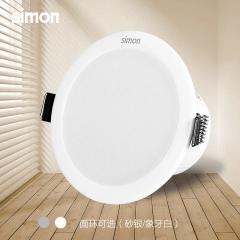 西蒙灯具led筒灯4W3寸开孔7~8.5公分天花灯薄款防雾桶灯