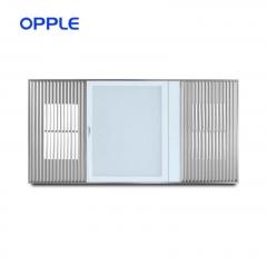 OPPLE欧普风暖浴霸JYLF66S