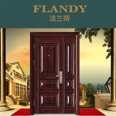 法兰帝防盗门方正和谐法国大红酸木 颜色图 法国大红酸木 方正和谐