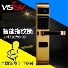 威萨 指纹锁家用指纹密码锁 智能锁电子锁酒店指纹锁防盗门锁