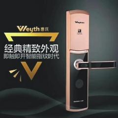 惠氏指纹锁   型号:S20   限时特惠 规格咨询客服