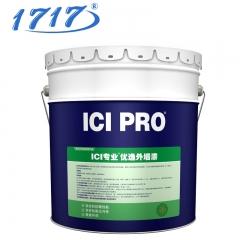 1717 漆类直供   多乐士ICI专业优逸外墙漆 A522 15L