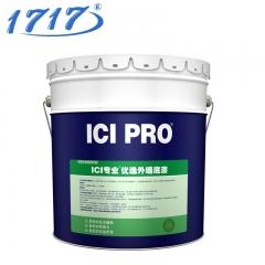 1717 漆类直供   多乐士ICI专业优逸外墙底漆 A523 15L