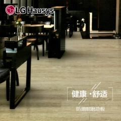 优顺建材 PVC地板 锁宝片材系列 定金(具体可咨询商家)