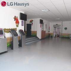 优顺建材 PVC地板 巴利斯卷材系列 定金(具体可咨询商家)