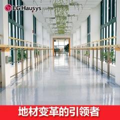 优顺建材 PVC地板 特兰迪卷材系列 定金(具体可咨询商家)