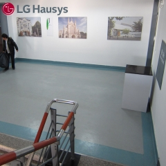 优顺建材 PVC地板 优耐1.8 卷材系列 定金(具体可咨询商家)