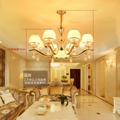 欧式水晶吊灯简约现代客厅吊灯创意个性餐厅吊灯简欧奢华卧室吊灯 10头送7瓦LED灯泡