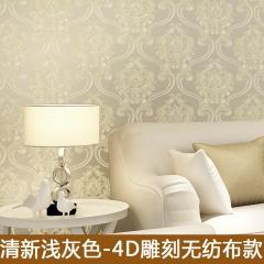3D立体欧式大马士革壁纸防水金色温馨卧室客厅工程电视背景墙墙纸 米黄色 雕刻深压纹
