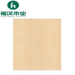 福汉木业免漆生态板系列白水曲柳 2440mm×1220mm×(17mm)