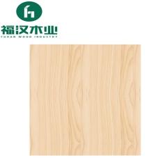 福汉木业免漆生态板系列淡雅清枫 2440mm×1220mm×(17mm)