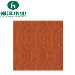 福汉木业免漆生态板系列天堂花梨 2440mm×1220mm×(17mm)