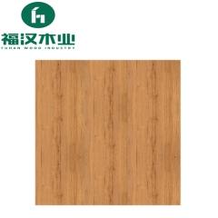 福汉木业免漆生态板系列原生态木纹 2440mm×1220mm×(17mm)