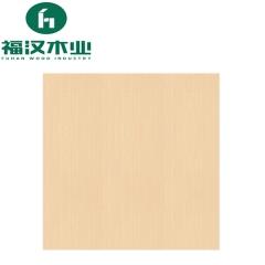 福汉木业免漆生态板系列异度空间 2440mm×1220mm×(17mm)