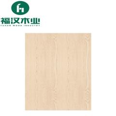 福汉木业免漆生态板系列千山木意 2440mm×1220mm×(17mm)