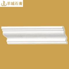 羊城装饰石膏线条 电视背景墙框 吊顶线 门框包边A53/A53B 10cm