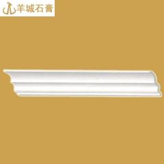 羊城装饰石膏线条 电视背景墙框 吊顶线 门框包边A502 10cm